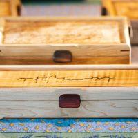 Baird Boxes