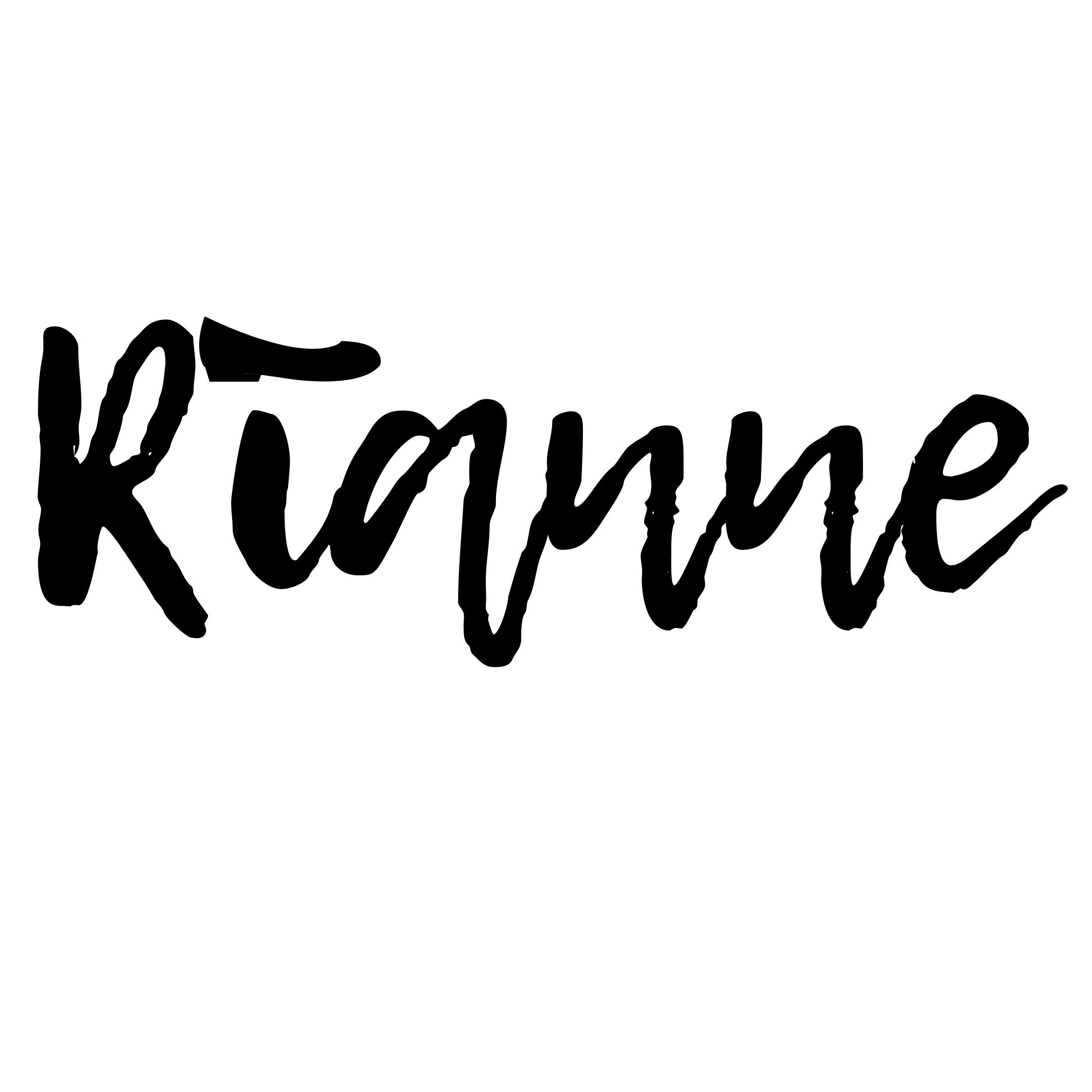 Rianne by Chicafford