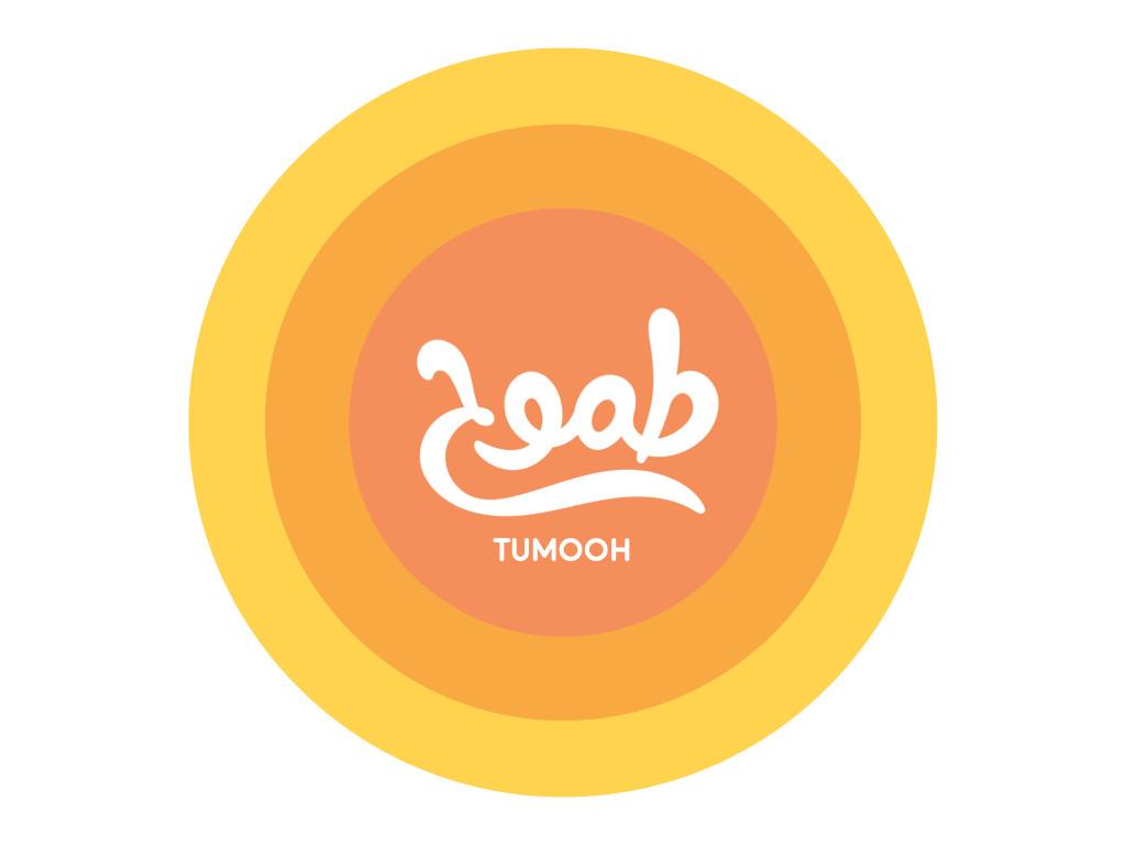 Tumooh - طموح